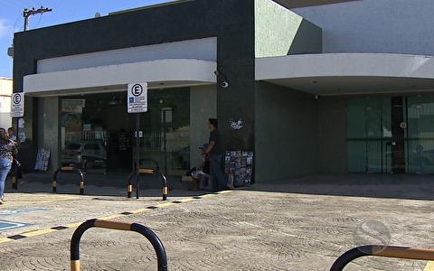 Polícia prende homem que assaltou o Banese do DIA