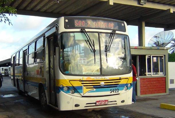 Tarifa do transporte coletivo de Aracaju volta a ser R$ 2,25